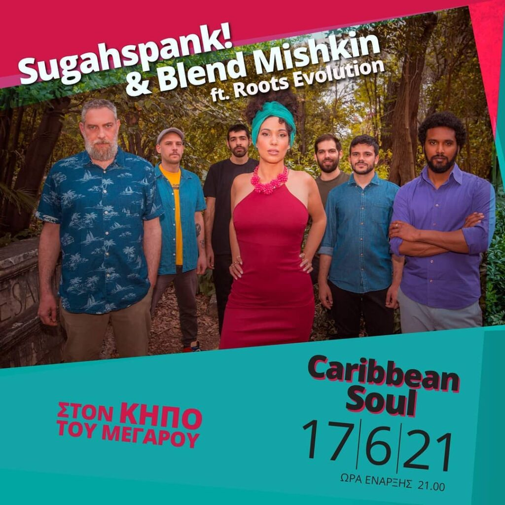 Sugahspank & Blend Mishkin: Caribbean soul